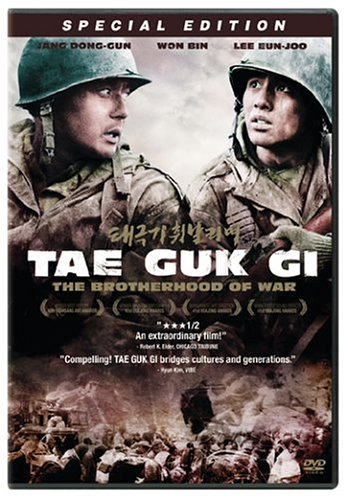 TC3ACnh-Huynh-C490E1BB87-Tae-Guk-Gi-The-Brotherhood-Of-War-2004