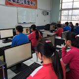 2016華人線上作文比賽