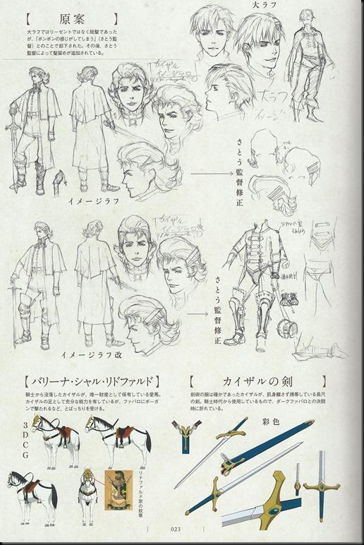 Shingeki no Bahamut Genesis Artworks_814079-0025