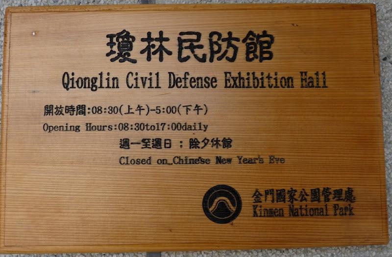 L un des nombreux musées suite aux diverses batailles