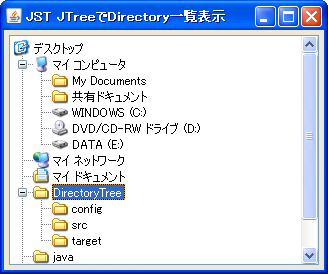 DirectoryTree.png