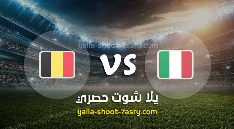 مباراة ايطاليا وبلجيكا