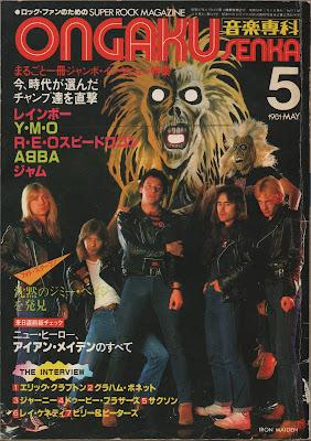 1981-magazine-killers352440001