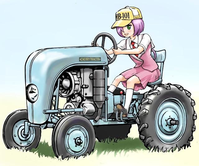 本内成香 motouch naruka HB-101キャップ チェリートラクター