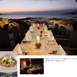 table5-2012.jpg
