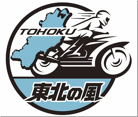 Tohoku region summer tour