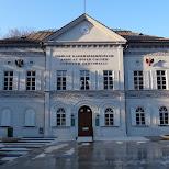 the tiroler kaiserjagermuseum in Innsbruck, Tirol, Austria