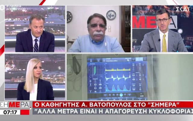 Βατόπουλος: Θα αυξηθούν διασωληνώσεις και νεκροί – Νέα μέτρα στο τραπέζι