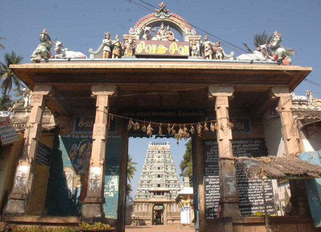 Sri Paraithurainathar Temple, Thiruparaithurai, Kulithalai - 275 Shiva Temples