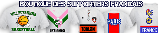 Boutique des Supporters