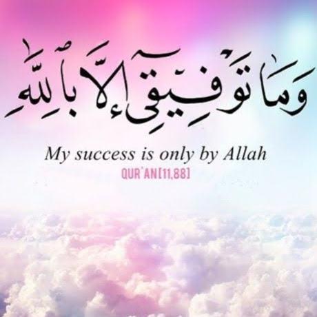 Muhammad Bilal picture