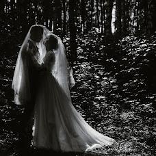 Wedding photographer Sergey Yudaev (udaevs). Photo of 09.09.2017