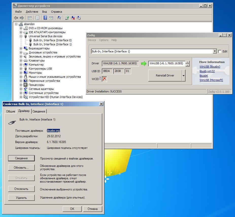 Download Zadig Driver Windows 10 Torrent - connectionsmemo