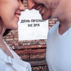 Wedding photographer Mariya Kopko (mkopko). Photo of 19.06.2018