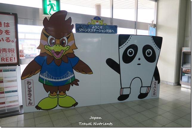 日本四國 高松瀨戶內海大橋到兒島 (34)