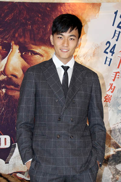 Wu Xudong  Actor