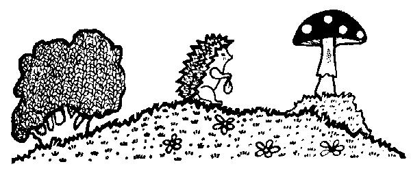 Еж и грибок