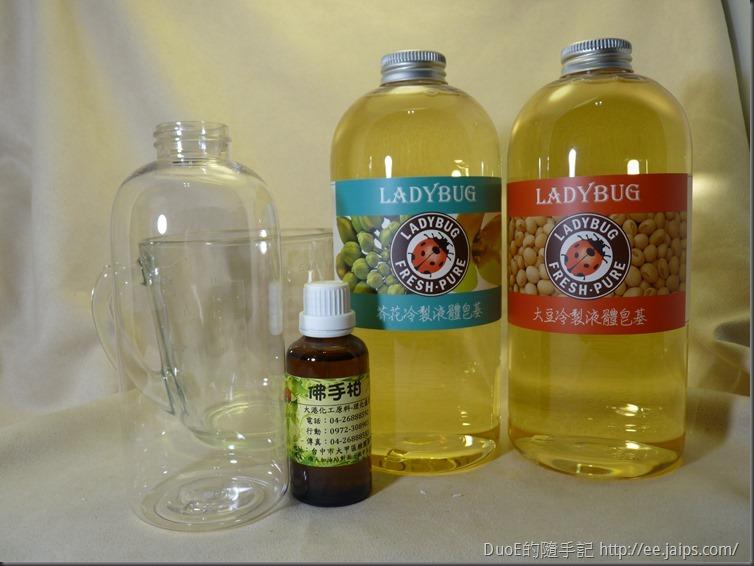 LADYBUG液態皂基-洗毛精