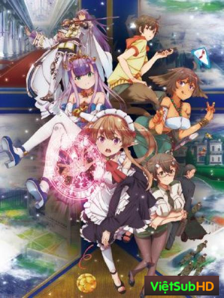Outbreak Company BD