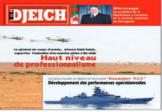 L'ANP a vaincu le terrorisme grâce à l'évaluation «pertinente» et «précoce» de la menace terroriste
