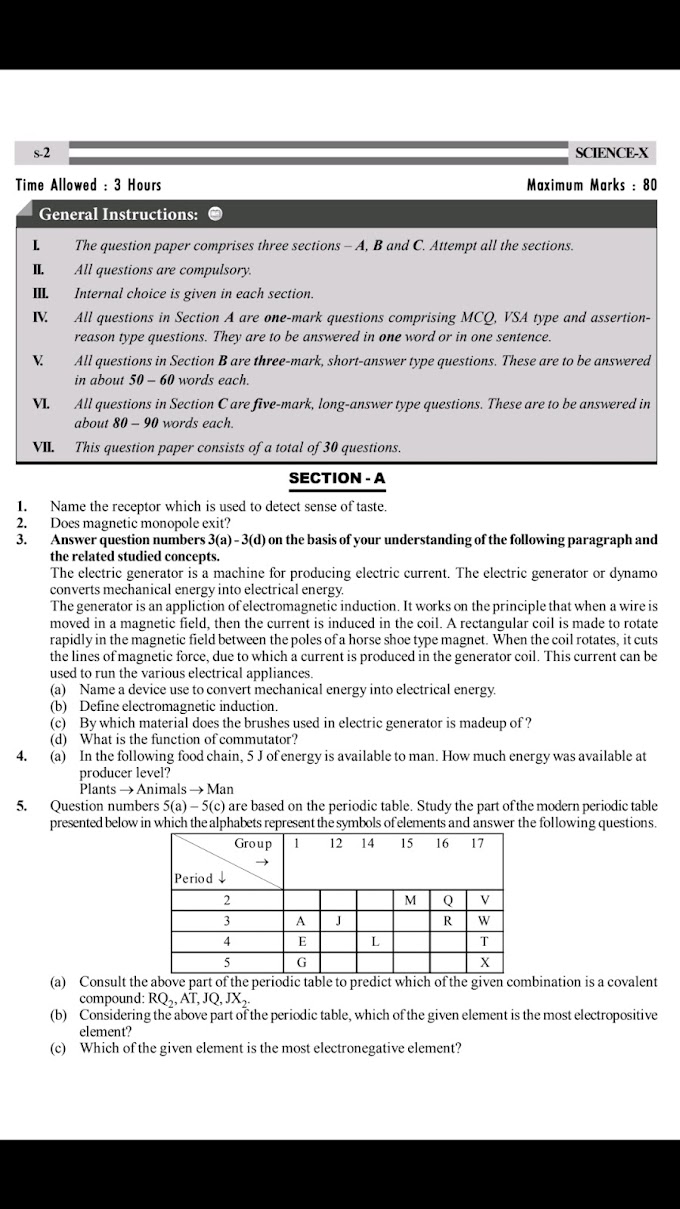 Science CBSE Class-10 sample paper 2019-2020  (for solution email at RaiEdu.in@Gmail.Com)