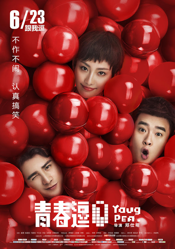 Young Pea China Movie