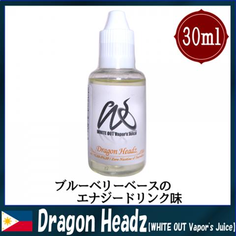05141306 5917d7d736e2c thumb%255B2%255D - 【リキッド】WHITE OUT Vapor's JUICE「Dragon Headz(ドラゴンヘッズ)」「Phoenix(フェニックス)」レビュー!国産フィリピンリキッド、美味しいイチゴとブルーベリーなフレーバーあります。【ベプログ/レビュー/電子タバコ/VAPE】