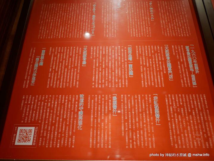 【食記】台北天然とんこつラーメン専門店 一蘭拉麵台灣台北本店@信義捷運台北101&世貿&市政府 : 原汁原味, 這完成度還真高阿! 下午茶 信義區 區域 午餐 台北市 宵夜 拉麵 捷運美食MRT&BRT 日式 晚餐 飲食/食記/吃吃喝喝 麵食類