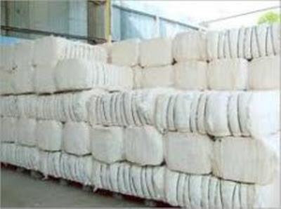 Bodegas de borra de algodón en China