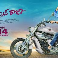 Express Raja Posters