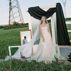 Wedding photographer Marina Kabaeva (marinakabaeva). Photo of 22.07.2018