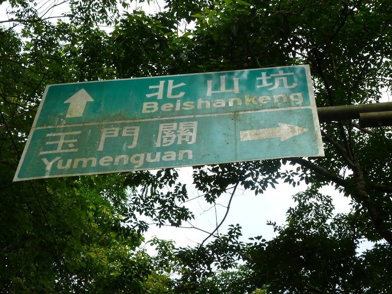 Puli . De Puli à JiJi shan. J 8 - P1160252.JPG