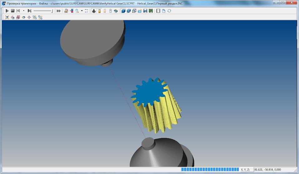 SURFCAM Окно верификации процесса электроэрозионной обработки