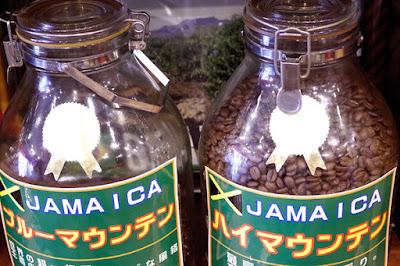 おすすめコーヒー:ブルーマウンテン&ハイマウンテン