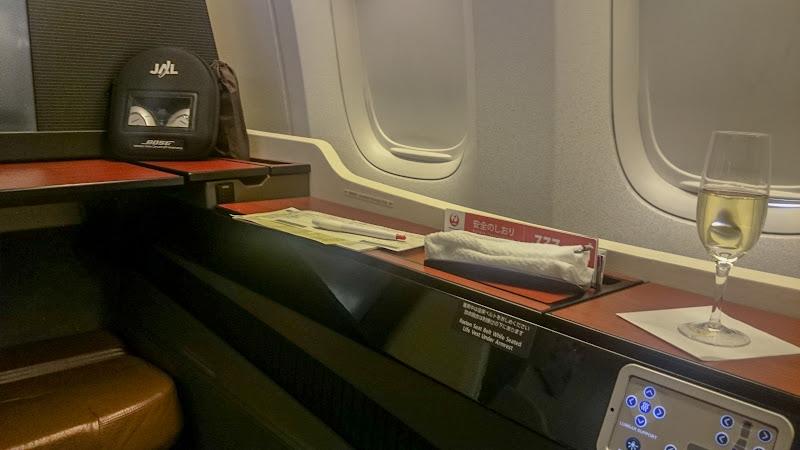 JL%252520LAX NRT 27 - REVIEW - JAL : First Class- Los Angeles to Tokyo Narita (B77W)