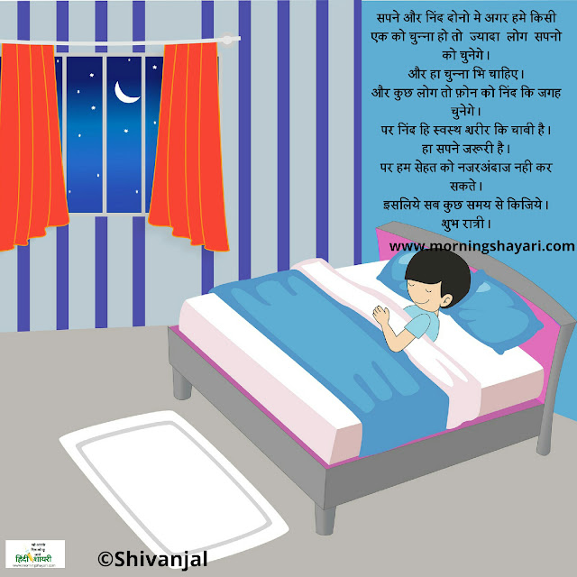 good night shayari for friends image good night photo shayari friend