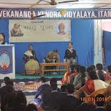 Matri Puja VKV Itanagar 2015 (13).JPG