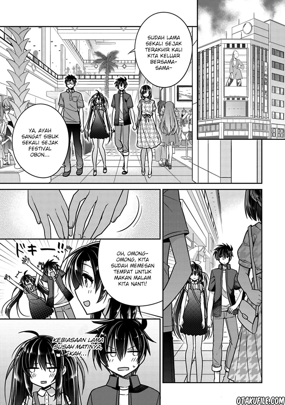 Siscon Ani to Brocon Imouto ga Shoujiki ni Nattara: Chapter 17 - Page 3