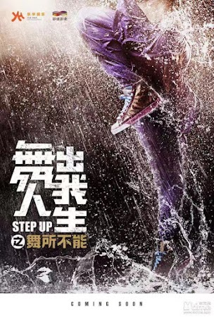 Poster Of Step Up China Full Movie in Hindi HD Free download Watch Online 720P HD