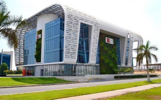بنك CIB - التجاري الدولي