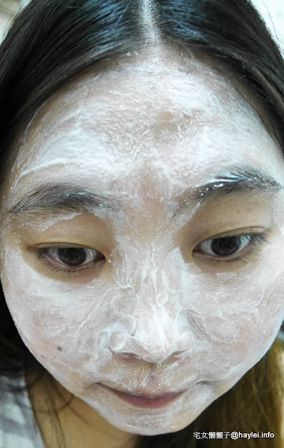 Kryolan 歌劇魅影複合櫃-IOMA無瑕淨膚磨砂去角質乳/拋光角質乳 使用心得 溫和按摩拋出肌膚的細緻光嫩 保養品分享 攝影 民生資訊分享