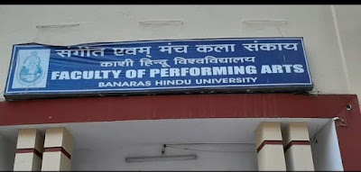 faculty of performing arts bhu