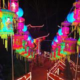 2012 Đêm Giao Thừa Nhâm Thìn - 6768132473_5273073010_b.jpg