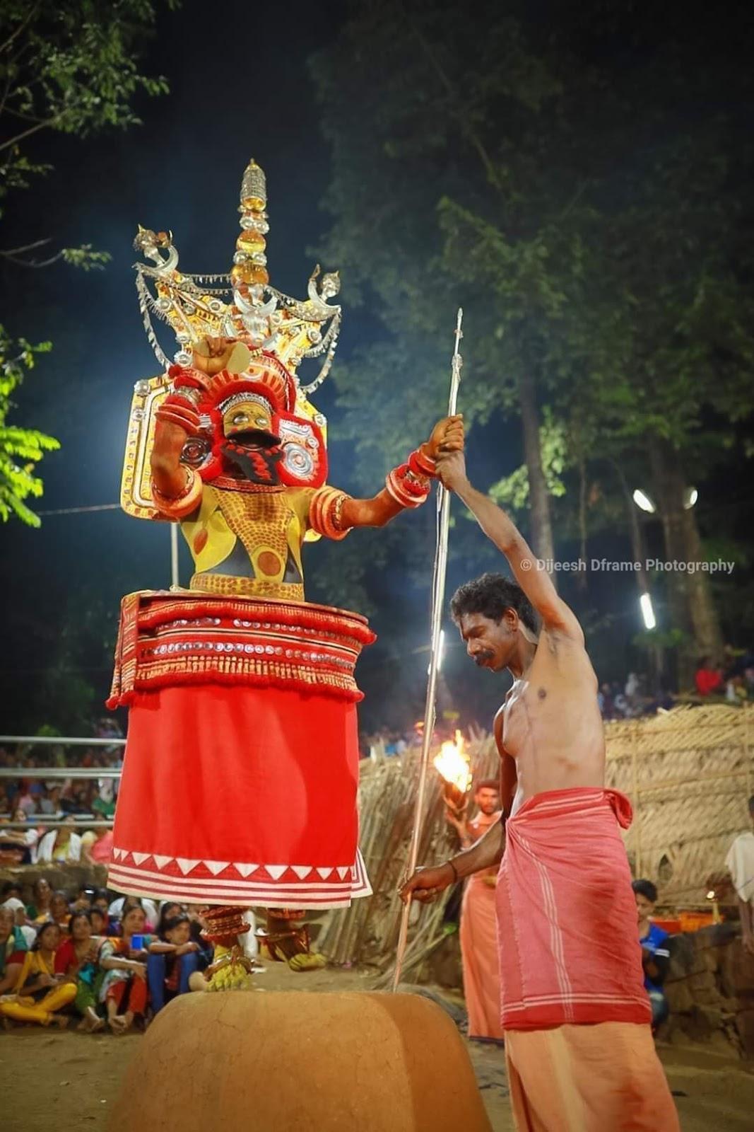 Muthappan Theyyam