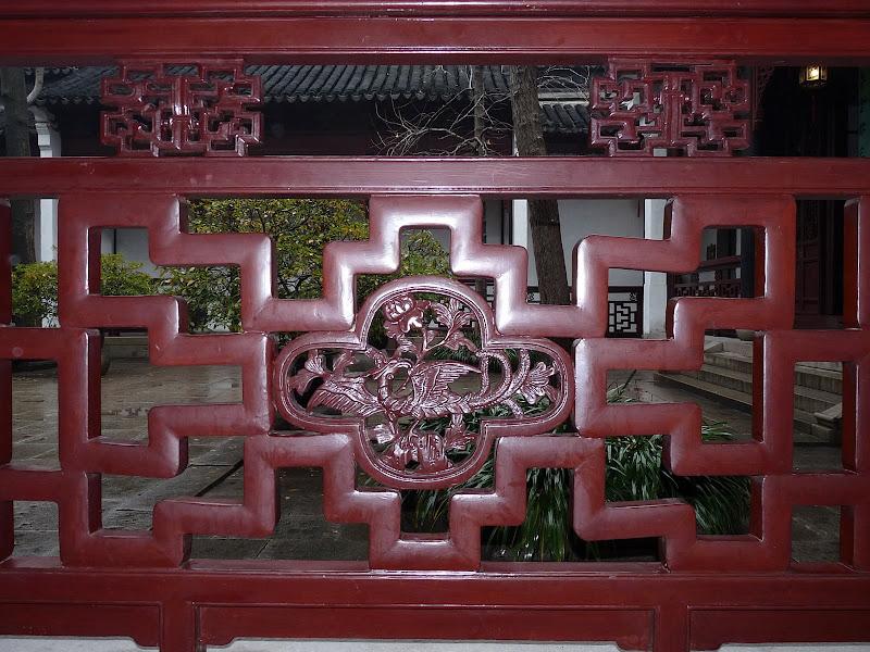Chine.Shanghai et Suzhou - P1060118.JPG