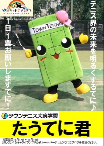 fdfc2bd58469b http://sp.yurugp.jp/vote/detail.php?id=00002551