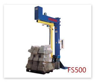 懸臂式棧板裹膜機