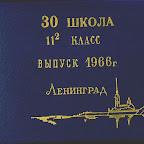 Albom 1966-11-2