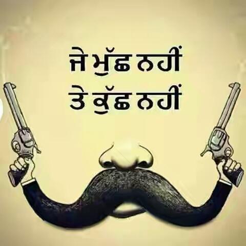 Punjabi Sardari Saunk Quote Images