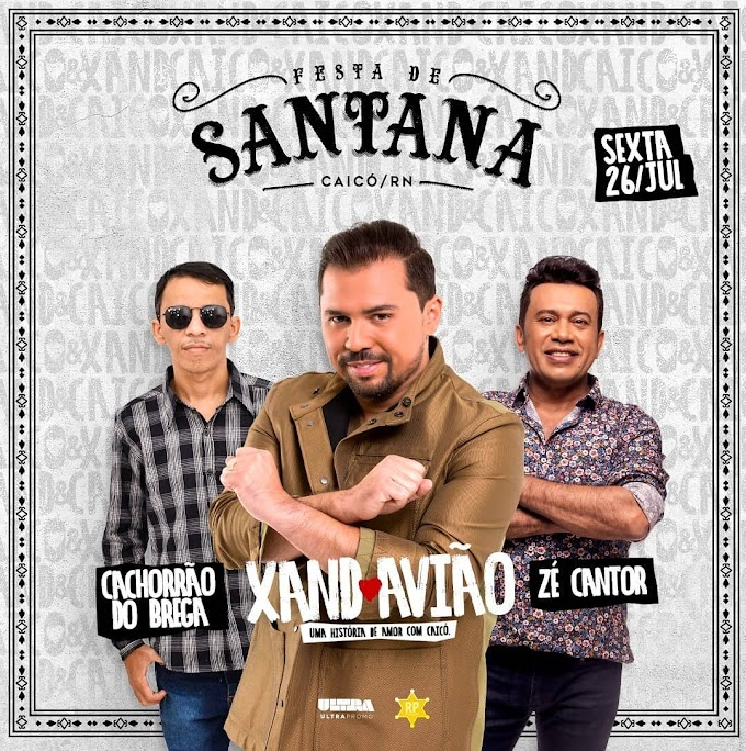 Festa de Santana no Caicó - RN 26de Julho 2019